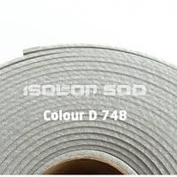 Цветной изолон серебристый 2мм