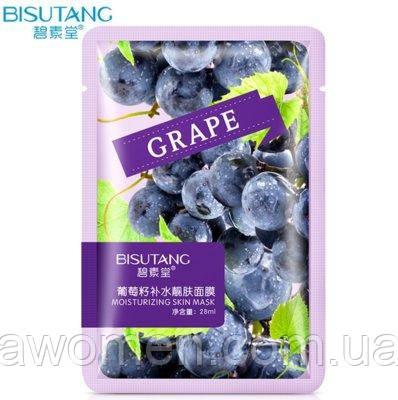 Подтягивающая маска для лица Bisutang с антикуперозными свойствами c экстрактом винограда 28 g