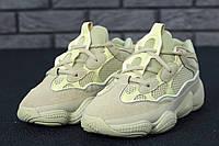⚜️ Мужские кроссовки Adidas Yeezy Boost 500 | Чоловічі кросівки Адидас изи буст 500 (репліка)