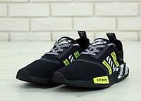 ⚜️ Мужские кроссовки Adidas NMD Off-White | Чоловічі кросівки Адидас НМД Офф Вайт (репліка)