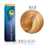Краска для волос Wella Koleston Perfect № 9/3 (золотистый очень светлый блондин) - rich naturals