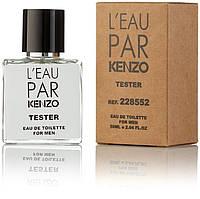Туалетная вода мужская Kenzo L`eau par pour Homme 50ML, Orign Tester, эко упаковка