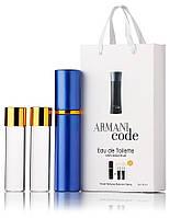 Подарочный набор Giorgio Armani Code Homme edt 3X15 ml, мужнская туалетная вода!