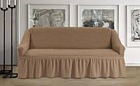 Натяжной чехол на диван Hommy Turkey, универсальный размер, разные цвета