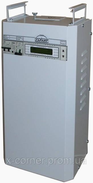 Стационарные стабилизаторы напряжения для дома видео водородный сварочный аппарат своими руками