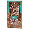 Шоколад молочный Shoud'e Melody Сюита (банан сушеный, финик, миндаль, кокосовая стружка, 100г)