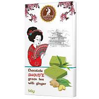 Шоколад белый Shoud'e (зелёный чай, имбирь, 90г)