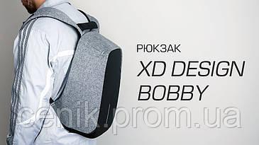 Городской рюкзак-антивор XD Design Bobby anti-theft backpack 15.6, серый
