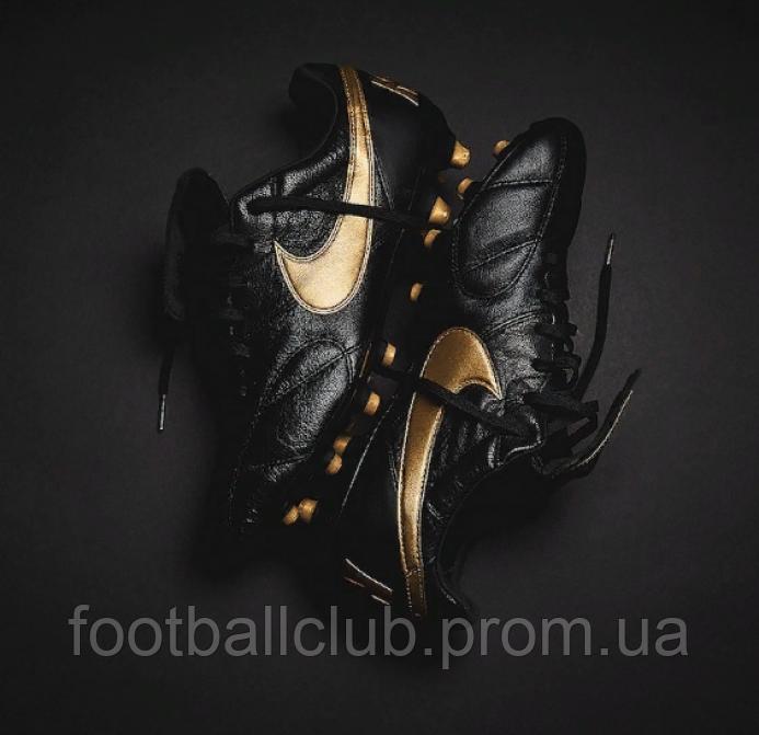 Nike Premier II FG* 917803-077