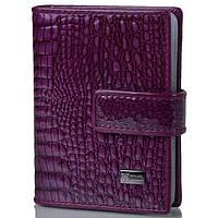 Визитница кожаная Wanlima 62081170457b1 Purple