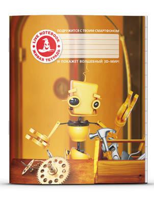 """3D Тетрадь ученическая Робот Джимми, 12 листов, серия """"Мультяшки"""", фото 2"""
