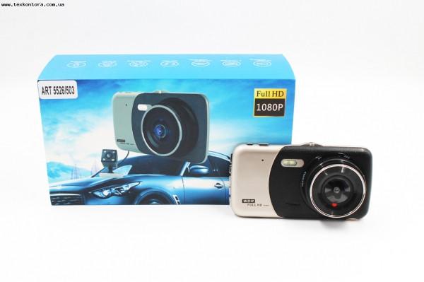 Автомобильный регистратор DVR CT 503 1080P 4'' с двумя камерами