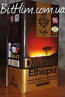 Dallmayr  Ethiopia 0,500гр. Молотый 100% арабика