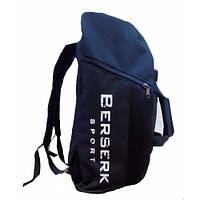Практичный рюкзак - сумка для спортсменов Berserk Sport черный