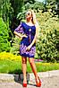 Платье 0924