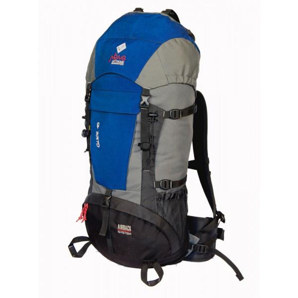 Рюкзак штурмовой Neve Guide  45L