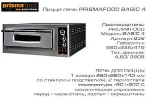 Піч для піци PRISMAFOOD BASIC 4, фото 2
