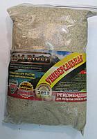 Прикормка Gold River 0.75 кг