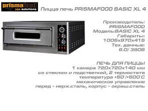 Піч для піци PRISMAFOOD BASIC XL 4, фото 2