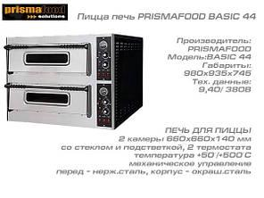Піч для піци PRISMAFOOD BASIC 44, фото 2