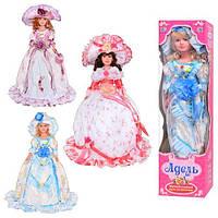 Интерьерная кукла-зонтик «Адель» LIMO TOY M 1251 U/R  с приятной мелодией
