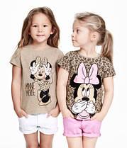 Одежда для девочек!