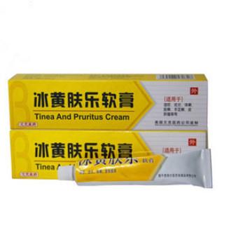 ОРИГИНАЛ крем ХуангФу оригинал от псориаза,витилиго,дерматита,грибковых заболеваний (Китай)25гр.