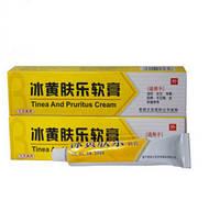 ОРИГИНАЛ крем ХуангФу оригинал от псориаза,витилиго,дерматита,грибковых заболеваний (Китай)25гр., фото 1