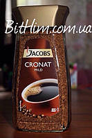 Jacobs cronat mild 200грм (110 порций) Австрия.