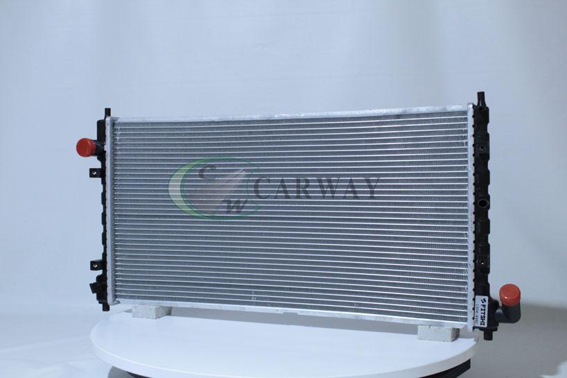 Радиатор охлаждения Chery A13/ZAZ Forza/Bonus/Very 08- A13-1301110 FITSHI