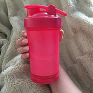 Шейкер спортивный BlenderBottle ProStak 650ml с 2-мя контейнерами Pink FL (ORIGINAL), фото 3