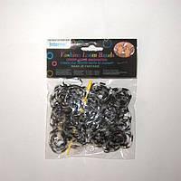 Резиночки для плетения Rainbow Loom 200шт. (полосатые полупрозрачно-черные)
