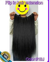 Накладная прядь на леске, длина - 50 см, вес - 50 г, длинные прямые волосы, цвет - №1ВJ, черный натуральный