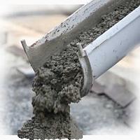 Полусухой бетон купить куб цементного раствора цена