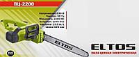 Пила электрическая цепная ELTOS ПЦ-2200 боковой двигатель