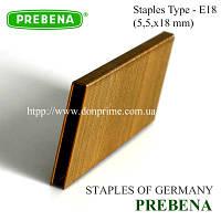 Скобы PREBENA | скоба для пневмостеплера Тип-Е (5,5х18 мм)