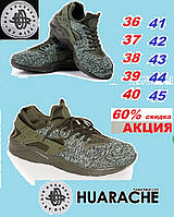 Кроссовки Nike Air Huarache Militari. Унисекс. Размеры от 36 до 45