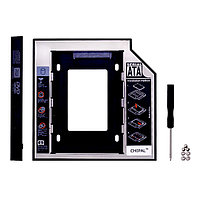 Карман для HDD или SSD SATA 9 мм и 12,7 мм  Optibay. Оптибей Chipal