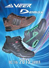 Зимние кроссовки Veer Demax