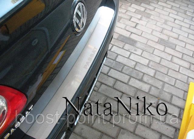 Защитная хром накладка на задний бампер (планка без загиба) Volkswagen passat b6 (фольксваген пассат б6) 2005-