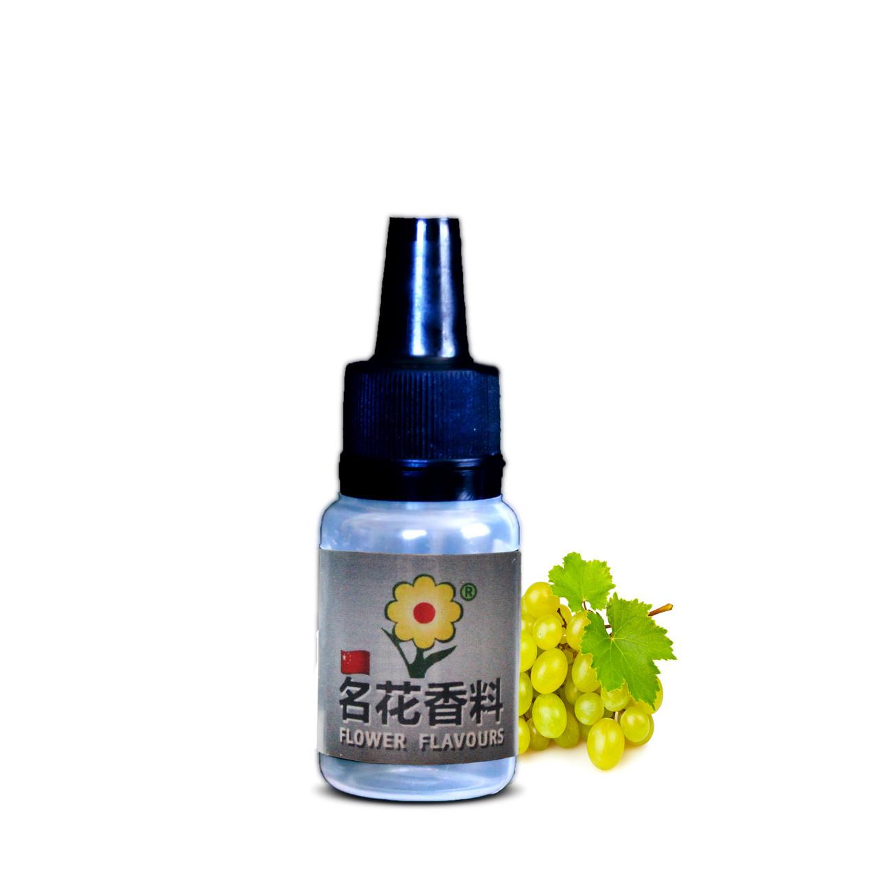 Ароматизатор  Flower Flavours Grape ( Виноград ) 5 мл