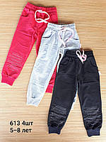 Детские спортивные брюки для девочек с камнями 5-8 лет . Оптом. Турция