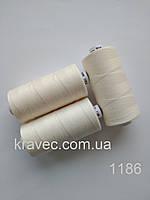 Нитки Trigan Kupfer 1186 120/1000м  Німеччина