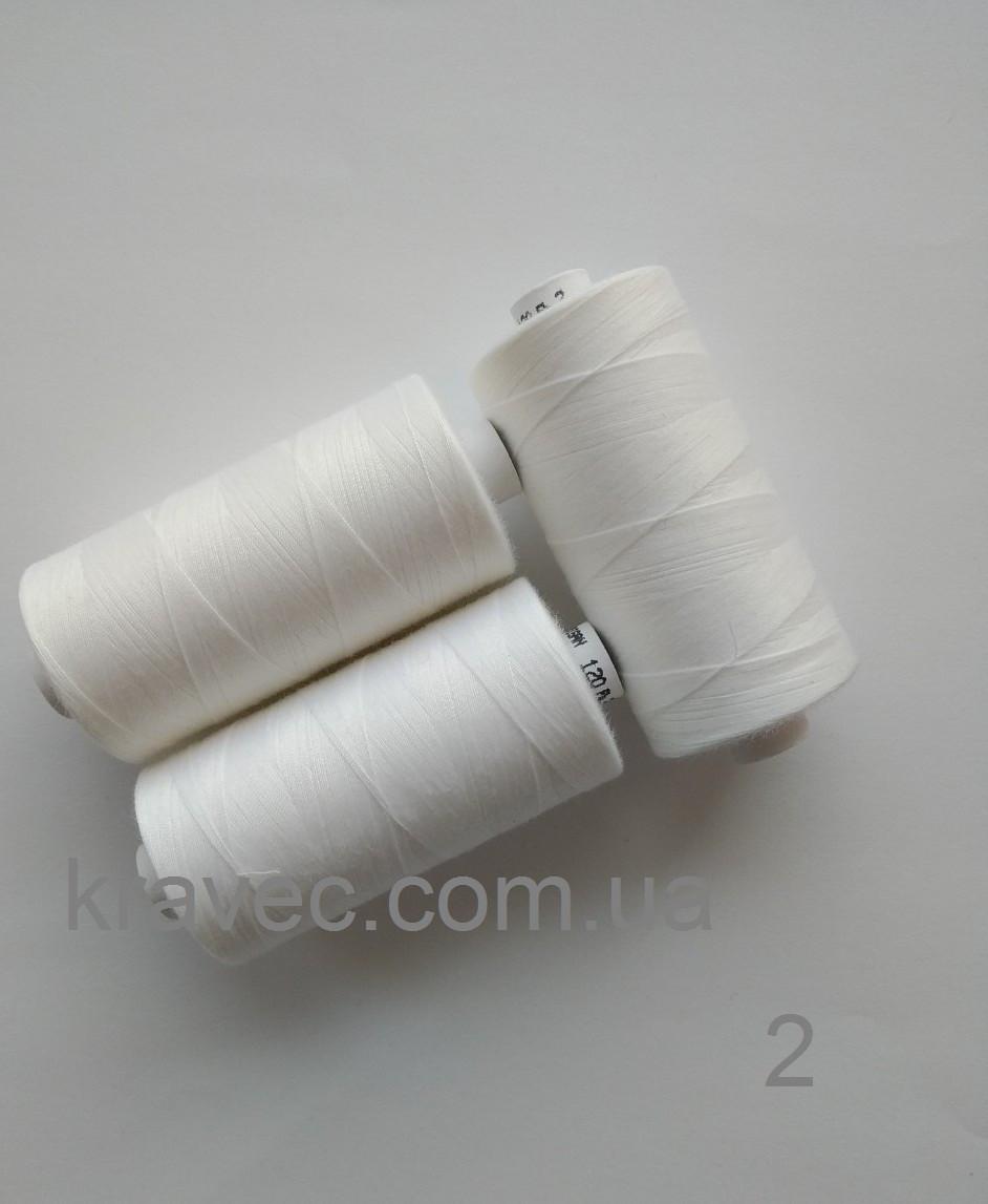 Нитки Trigan Kupfer 120/2/1000м Німеччина колір білий