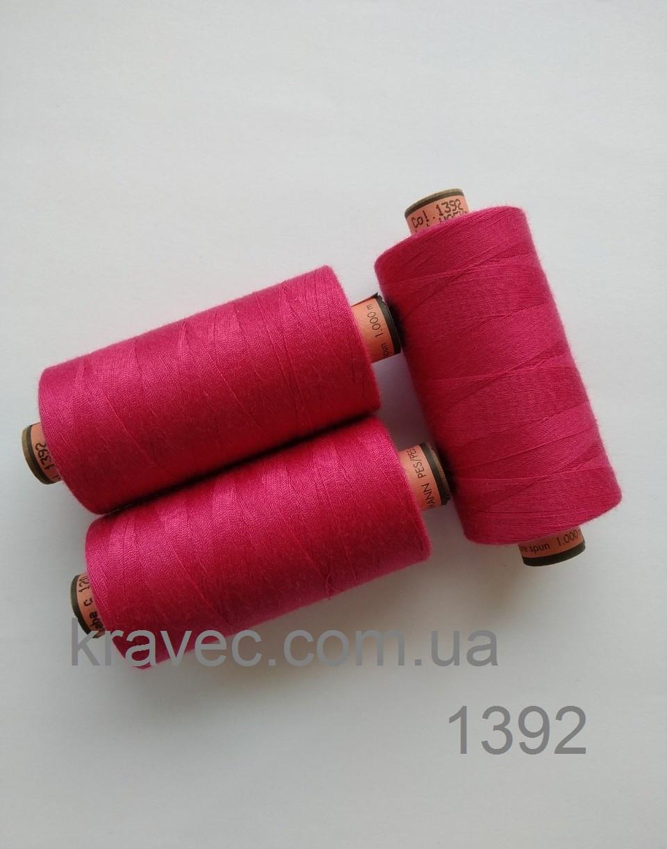 Нитки Amann saba 120/ 1392 /1000м