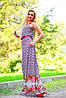Платье 0934