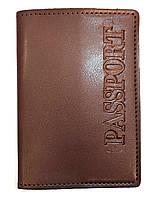 Обложка Темно коричневая для паспорта из эко кожи