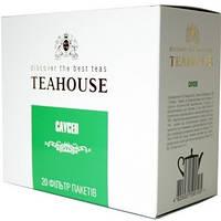 Чай пакетированный Teahouse для заварников гранпак Саусеп 20 шт.