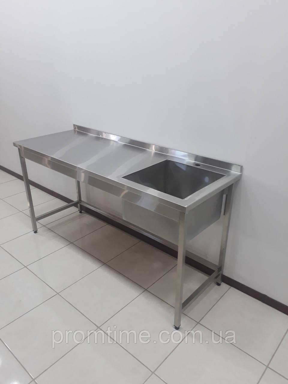 Стол мойка для ресторанной кухни из нержавеющей стали 1500х600х850