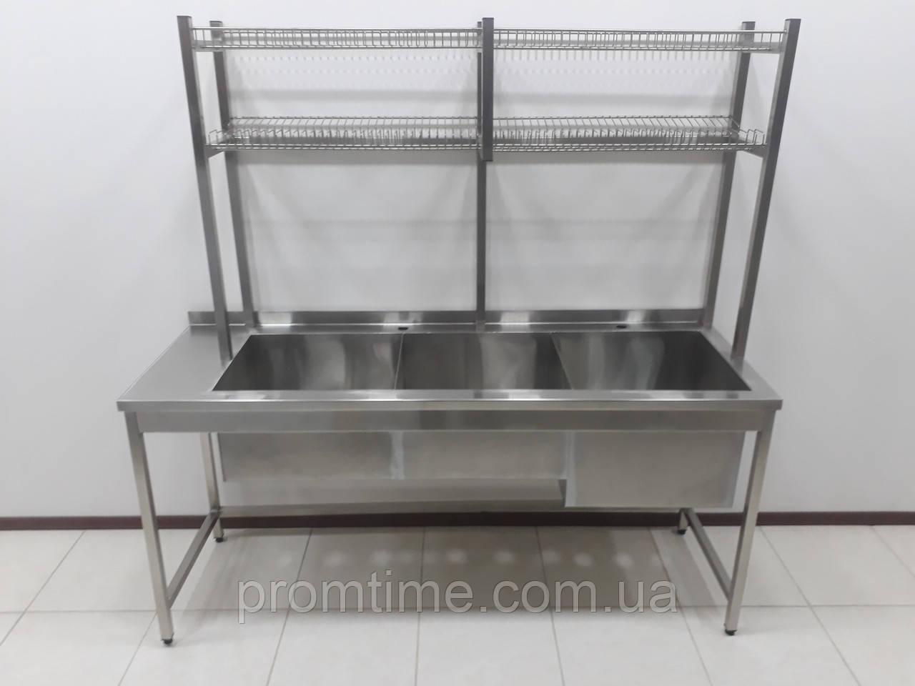 Мойка 3-х секционная из нержавеющей стали 1800х600х1800 с надстройкой для сушки посуды
